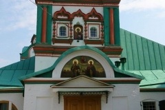 Palomnik_10-08-2014_1