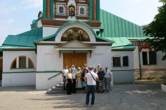 Palomnik_10-08-2014_2
