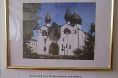 vystavka_Elisaveta_13