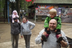Peytlentpark_17-05-2015_43