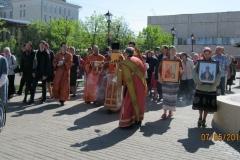 Svetlaya_Subbota_07.05.2016_30