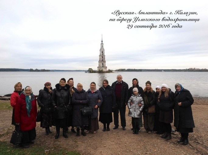 2016_09_29 Паломничество в Калязин и Углич