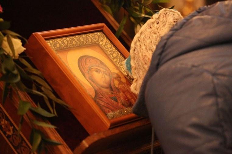 2016_11_04_4 Праздник Казанской иконы Богородицы