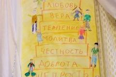Detskiy_prazdnik_Sneznaya_Koroleva_15.01.2017_33