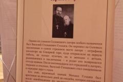 Viystavka_18.02.2017_10