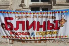 prazdnik_maslenica_26.02.2017_02