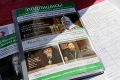 Osvyachenie_kulichey_15.04.2017_19