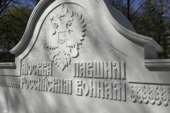 Geroi_1_mirovoy_05.05.2017_11