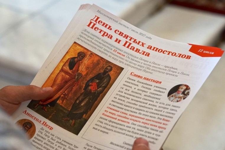 2017_07_12_Праздник свв.  ап.Петра и Павла 2017_Божественная литургия