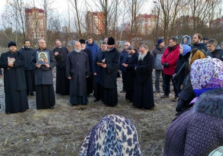 2017_11_13_Молебен в Куркино