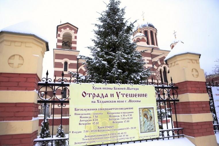 2018_02_11 Начало Масленицы в воскресной школе