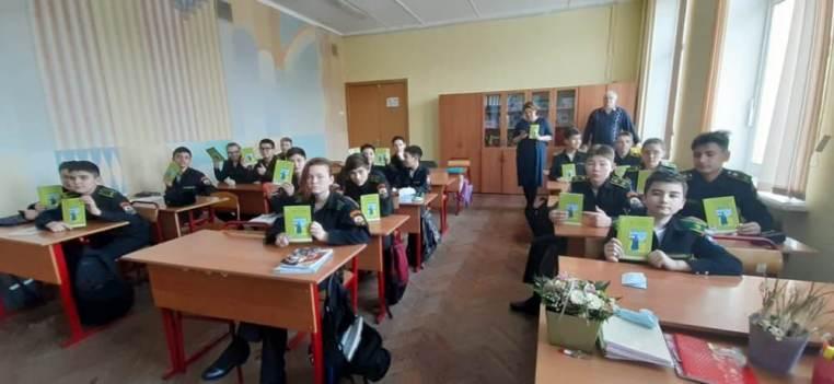 2021_03_12_Презентация к юбилею св. Александра Невского