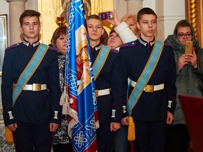 """Церемония """"Торжественного обещания юного казака"""" 30 ноября 2018 года"""