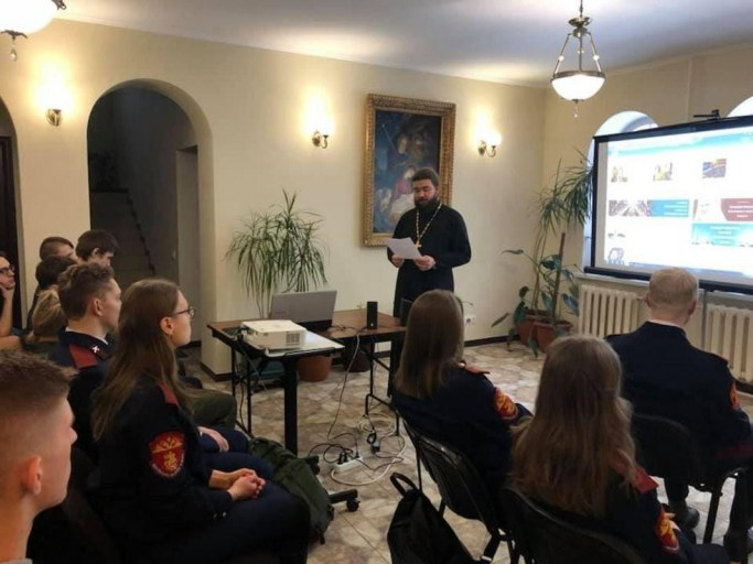 Встреча со студентами-казаками 14 февраля 2019 года
